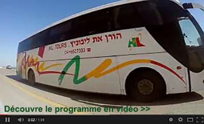 http://www.ccvl-israeloutdoors.fr/birthright-video2.jpg